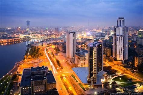 consolati russi in italia il nuovo sviluppo urbano ed energetico di ekaterinburg