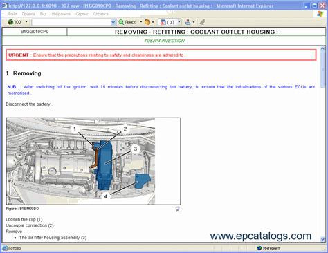 small engine repair manuals free download 2011 chevrolet express 2500 navigation system chevy 3 9 engine sensor location diagram get free image about wiring diagram