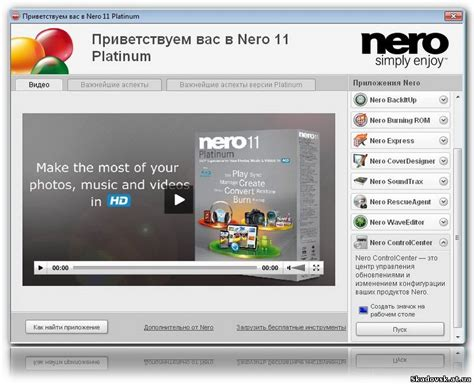 nero full version free download for windows xp download nero full version untuk windows xp besidesgrant