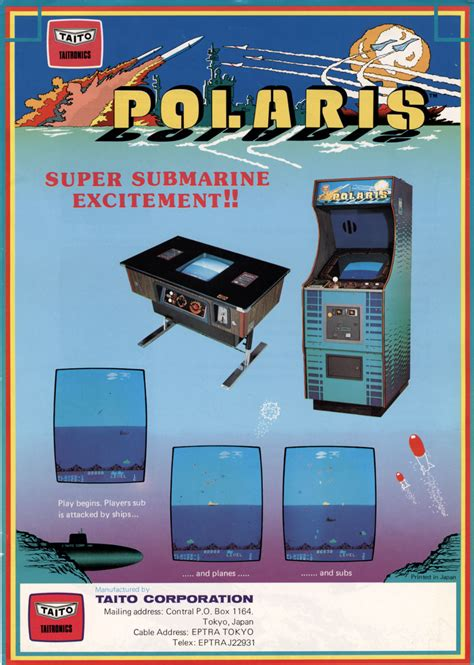 Home Design Game Id the arcade flyer archive video game flyers polaris taito