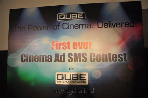 cineplex sms picture 257868 first ever cinema ad sms contest on qube