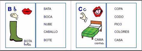objetos con la letra d apexwallpapers com fichas de 1o de primaria apexwallpapers com