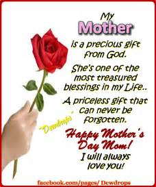 s day sms happy mothers day messages wishes greetings