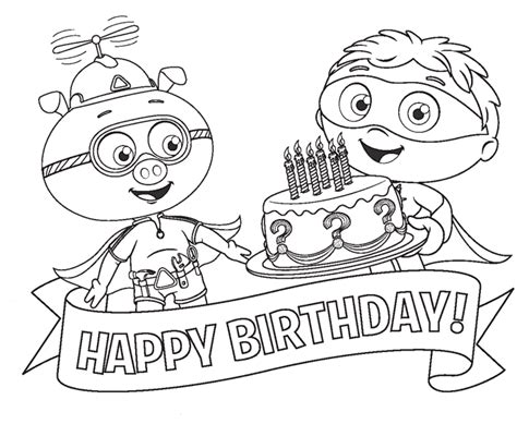 drawing of super why birthday child coloring