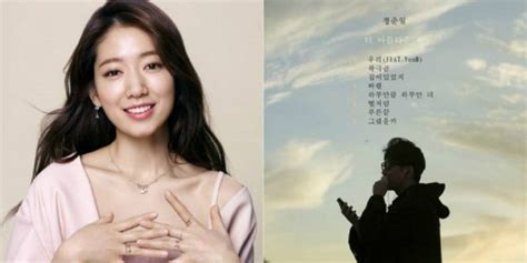 park shin hye talks about her love officially kmusic park shin hye talks about starring in jung joonil s