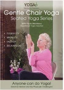 chair dvd set yogajp