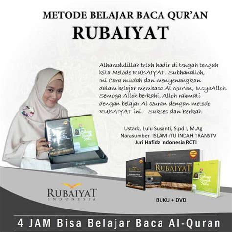 Free Ongkir Rubaiyat Cara Mudah Belajar Al Quran Belajar Quran metode rubaiyat 4 jam belajar anda akan bisa baca quran metode rubaiyat