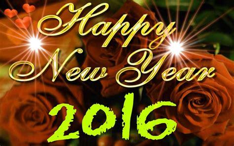 صور و بطاقات تهنئة لعيد رأس السنة الميلادية 2016 happy