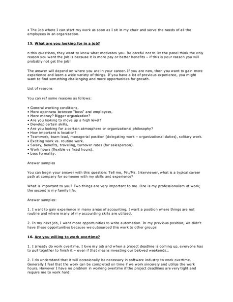 design engineer job interview questions job interview questions and best answers pdf 50 common