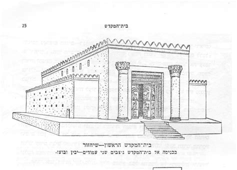 coloring page of king solomon s temple lounging between two pillars of ivory 4th chamber by gza