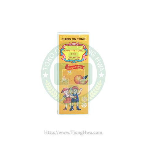 Ching On Tong Appetite Tonic For Children Nafsu Makan Anak Anak Prom ching on tong appetite tonic