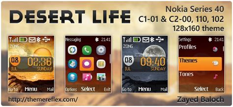 nokia 110 clock themes software desert life live theme for nokia 110 112 c1 01 2690