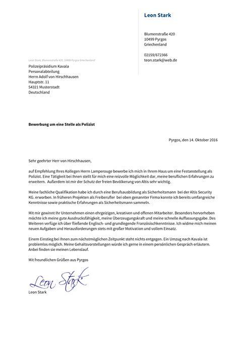 Bewerbung Polizei Schweiz Bewerbung Auf Eine Stelle Als Polizist Angenommen