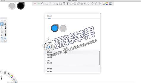 sketchbook pro review mac autodesk sketchbook pro 2018 for mac 中文破解版下载 玩转苹果