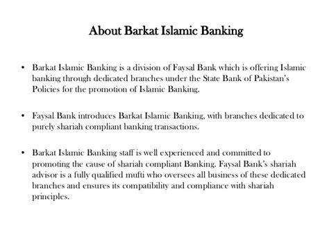 faysal islamic bank activation plan faysal bank barkat islamic banking
