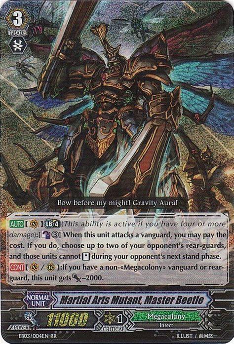 Cardfight Vanguard Machining Cicada lockdown megacolony deck profile epichippo s cardfight