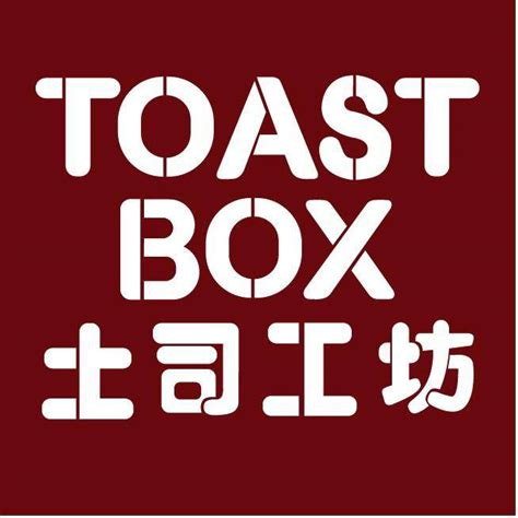 toast box new year opening hours privileges discounts