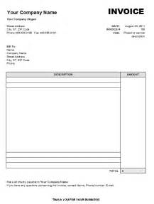 blank invoice template 8