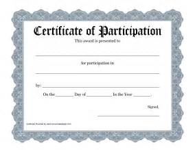sample of certificate of participation chainimage