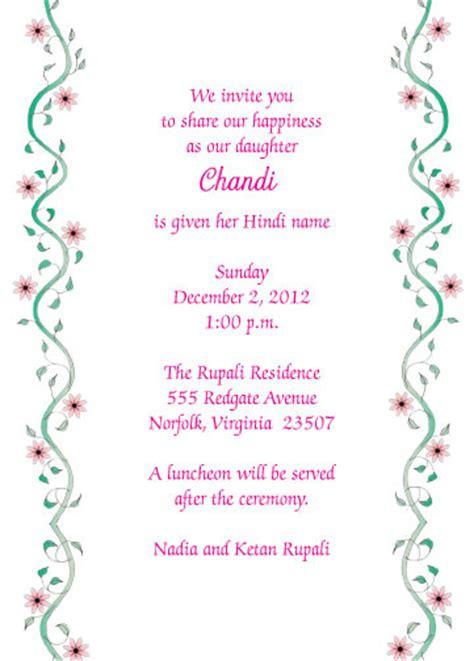 namkaran invitation card design retirement ceremony invitation card in hindi life style