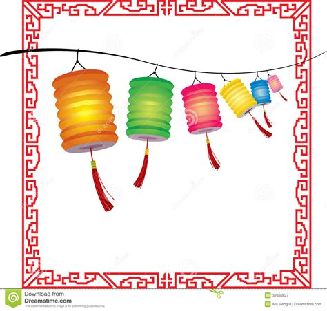 Hanging Picture Frame Clip Art Clipart Panda Free Mid Autumn Festival Powerpoint