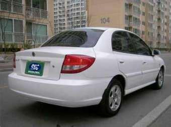 how petrol cars work 2005 kia rio on board diagnostic system 2005 kia rio for sale 1 4 gasoline ff automatic for sale