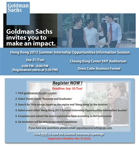 Goldman Sachs Mba Recruiting by E Connect 20120903
