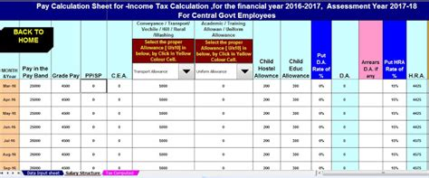 section 7 expenses calculator automated income tax calculator for central govt employees