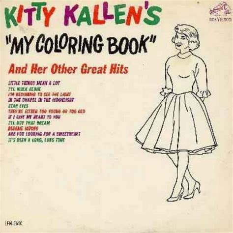 my coloring book kallen my coloring book records lps vinyl and cds