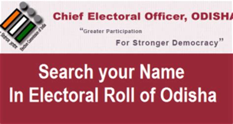 Electoral Roll Address Finder Search Your Name In Electoral Roll By Epic No Or Details