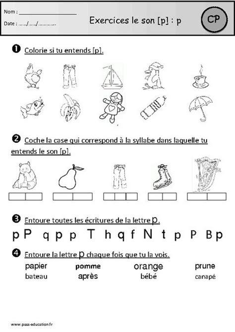 Le son P   Primaire-Français 10 : Phonologie (CP