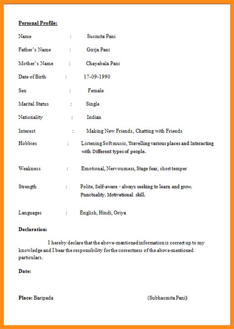%name blank resume form   Sample Forms Printable free to download and easy to use.