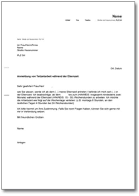 Antrag Teilzeit Vorlage Muster antrag auf teilzeitarbeit vorlage teilzeit antrag auf