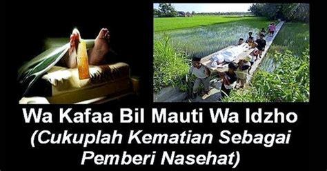Menunggu Datangnya Kematian tidak cukupkah kematian sebagai nasehat info makkah berita haji