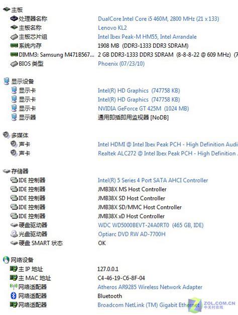 Intel Ibex Peak Pch Chipset - intel ibex peak pch high definition audio controller pci gearprogram