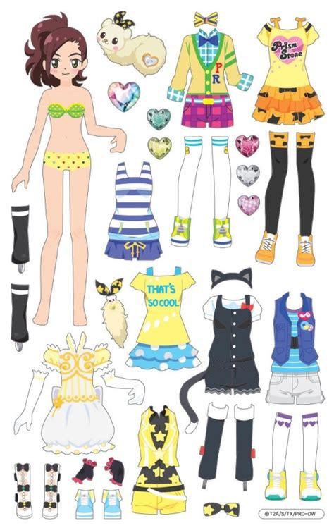 printable dress up games online 꿈의 보석 프리즘스톤 에리트 입체 코디 스티커 종합장 스케치북 네이버 블로그 paper