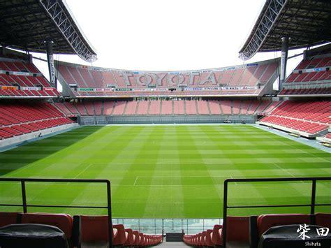 Where Is Toyota Stadium Toyota Stadium Info Stades