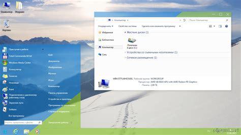 themes for windows 7 filehippo windowblinds 7 7