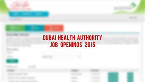 dubai health authority medical fitness section dubai health authority careers may 2015 dubai ofw