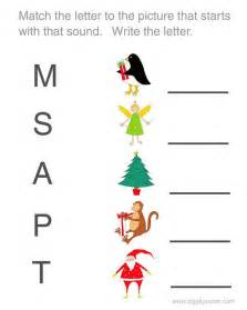 alphabet letter match worksheet ziggity zoom