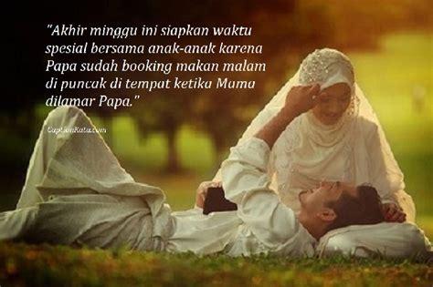 kata kata romantis suami  istri kalimat kasih sayang