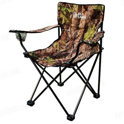 folding chair with cup holder akvasport ltd