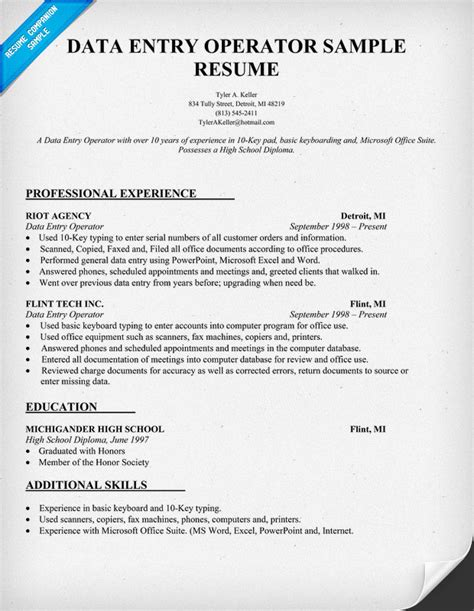 Data Entry Operator Description Resume
