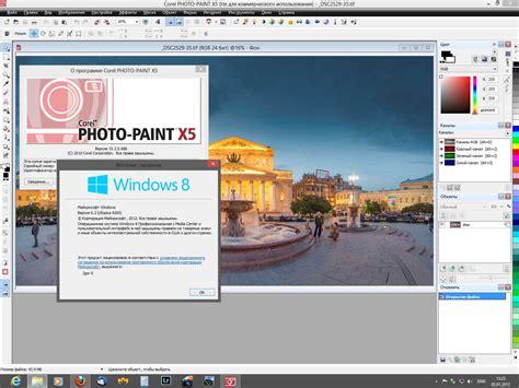 corel draw x5 compatibility windows 8 gsx5 windows 8 compatibility coreldraw graphics suite x5