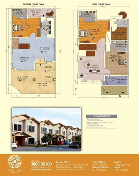 120 Yard Home Design by Floor Plan Of 125 Square Yards Bahria Homes Bahria Town