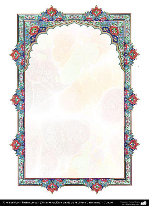 frame design islamic arte isl 225 mico tazhib persa cuadro 61 galer 237 a de