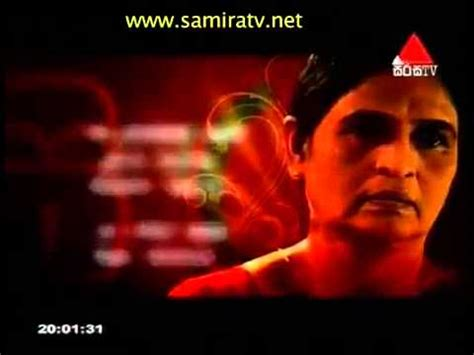 induwari teledrama theme song sidanganawo teledrama theme song youtube