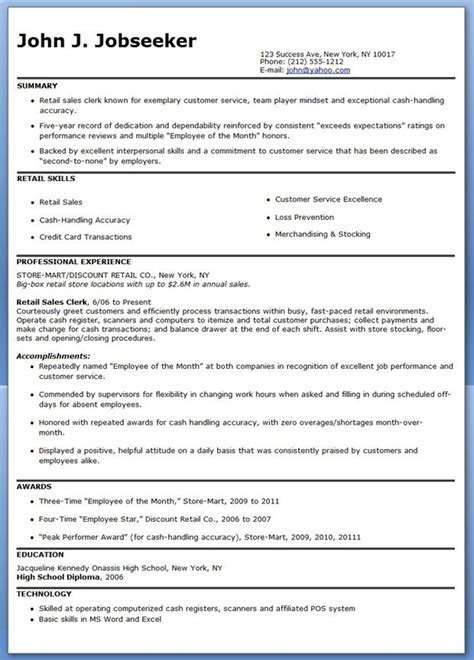 retail resume objective sample sample retail resume objectives