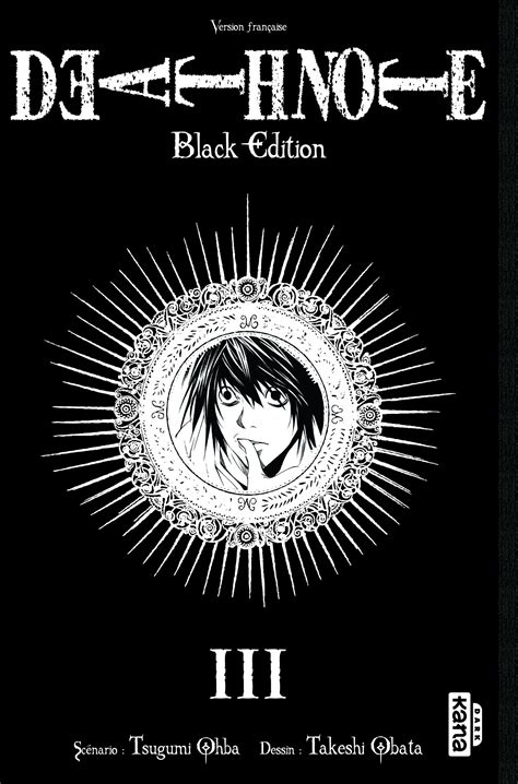 note all in one edition note black edition