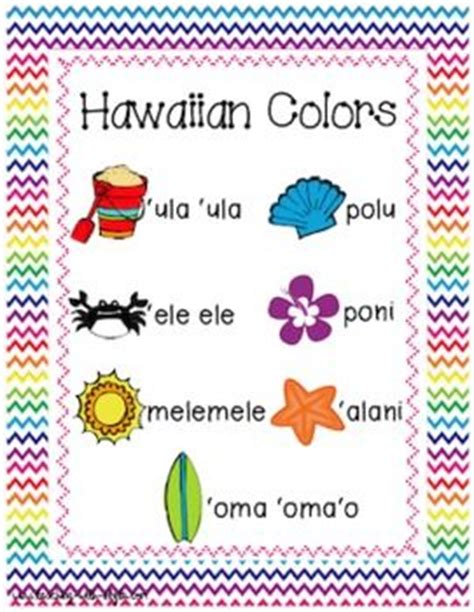 hawaii colors 98 best hawaiian words and phrases images on